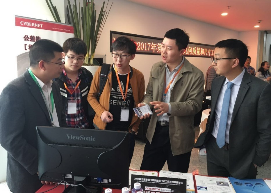 Showcasing CETOL 6σ 3D Dimensional Tolerance Analysis Software